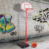 Panier de basket sur pied - 2,36m