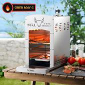 Barbecue Bull Burner - 800°