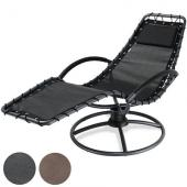 Chaise longue jardin relaxation